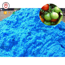 Copper hydroxide 77%WP / 37.5%SC / 57.6%WDG fungicide factory