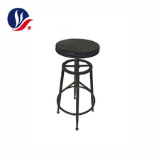 Metal Adjustable Height Wooden Vintage High Stool