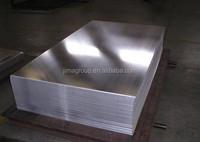 aluminum alloy 6082 6061 6351 T651 T6