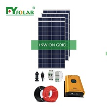 for home 2KW 3KW 5kw / solar powered poultry farm 10kw / solar power system best price planets in solar panel system