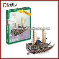 Panok Ship model 3d paper puzzle ship for kids