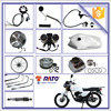 2016 hot selling price discount for CG motorcycle accessory