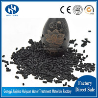 high absorption coal based/ coconut shell activated carbon for benzene removal