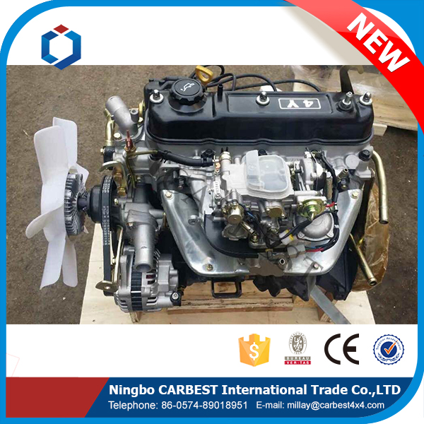High Quality 4Y complete engine for Toyota Hiace