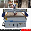 cnc router 3d laser scanner, wood cnc router wood cutting machine, CNC DSP Controller