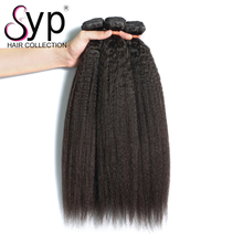 Wholesale Matrix Supreme Remy Hair Extension Products Official Website