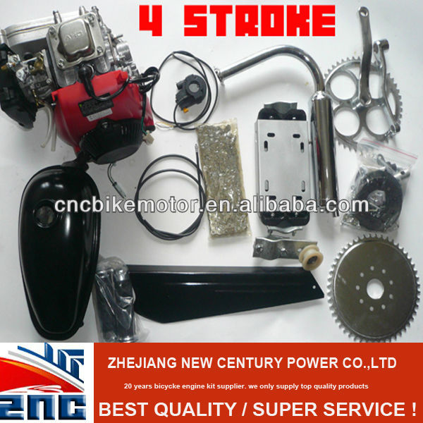 49cc gasoline motor kit 142FA 4 stroke bicycle engine kit
