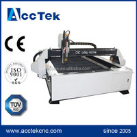 electric portable steel bar cutting machine