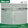 Ahouse 300 kg Automatic sliding door controller