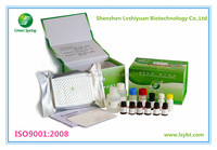 LSY-10050 Erythromycin ELISA Kit for honey test antibiotic test kit milk
