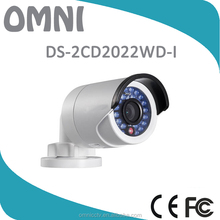 DS-2CD2022WD-I 2MP IR Bullet Network Camera