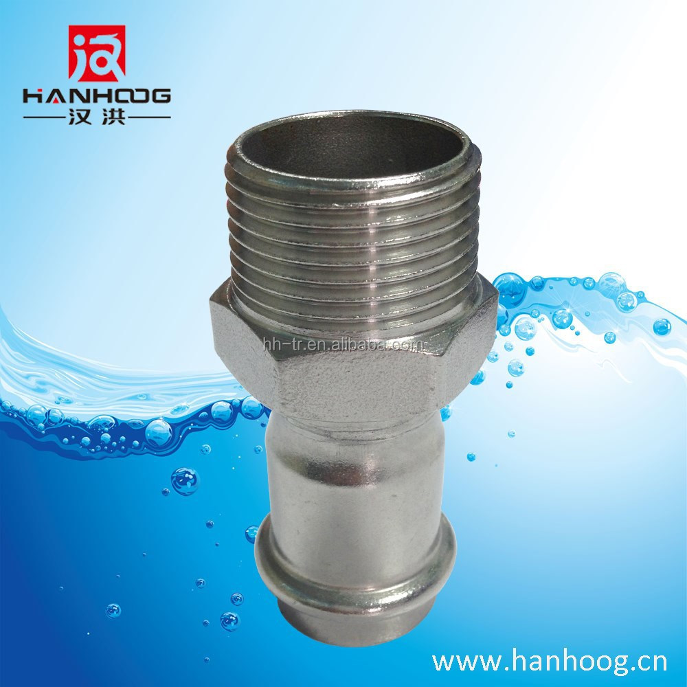 Steel press male straight compression pipe fitting CE Certificate