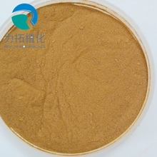 Stevioside stevia extract neotame powder Recommended Vinpocetine powder CAS# 42971-09-5 with high quality !!!