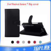 hot sale PU leather wallet flip cover for Huawei honor 7 case