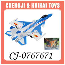 Baby cheap toy rc jet plane