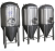 Draft micro craft industry brewing system beer brewery equipment