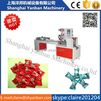 CE approved Horizontal candy/lollipop packing Machine YB-800