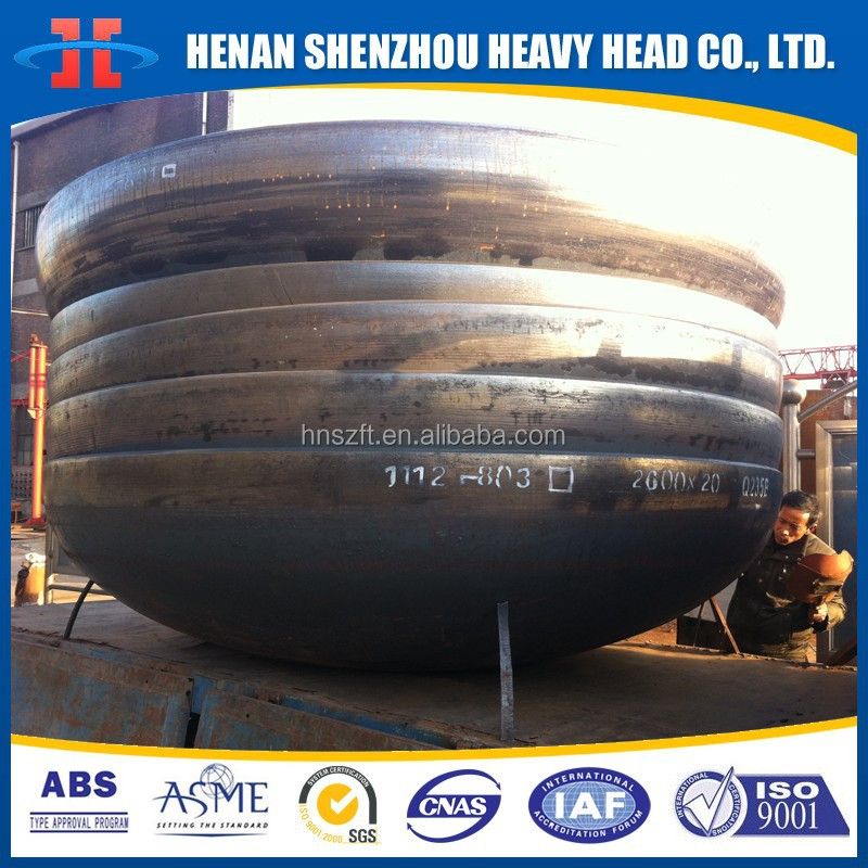 China ASME U Stamp Elliptical dish Head for Pressure Vessel