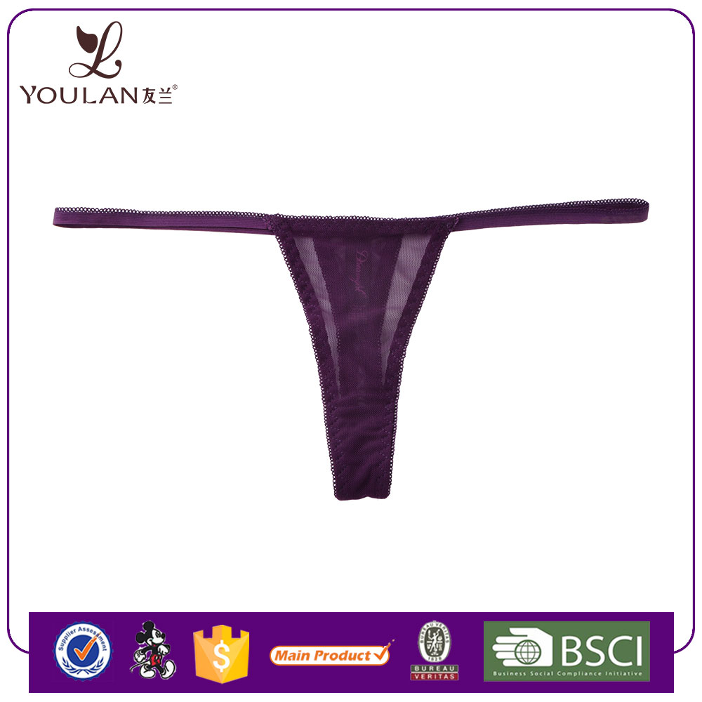 Design Your Own Band Sexy Girls Satin Thong