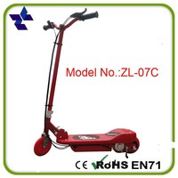 China supplier rechargeable battery powered scooter