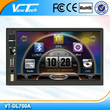 "ViewTech new private model 7"" deckless double din car mp5 with gps"