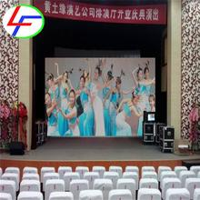Video playback function outdoor rental zxs p6 indoor led large screen display video