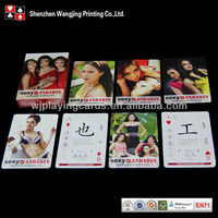 Customized Adult Game Playing Cards Sex Poker Game Card Game Thousand