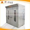 /product-detail/dough-fermentation-tank-for-making-bread-60839440880.html