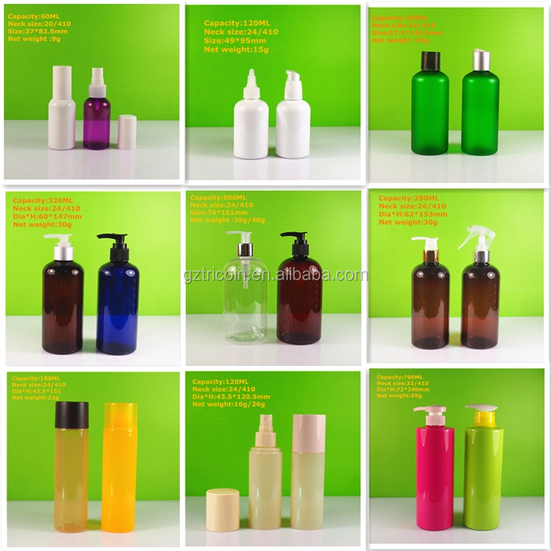 pet <strong>bottle</strong> 20ml 30ml 50ml 60ml 120ml 210ml 250ml 300ml 400ml 500ml white cobalt blue green amber