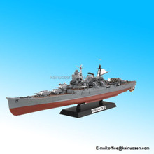 Resin Tamiya Models IJN Light Cruiser Mikuma Model Kit