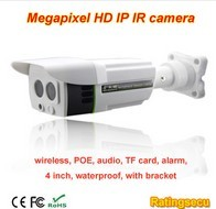 Wireless Surveillance Security wifi Camera 960P HD IR IP Kamera for Security