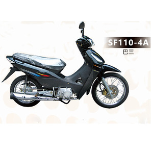 New Gasoline 110cc Chinese Cheap Cub Motorcycle For Sale