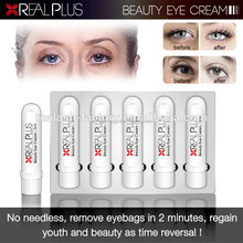 CE Herbal Extract Easy To Use Anti Dark Circles In 2 Minutes Eye Cream