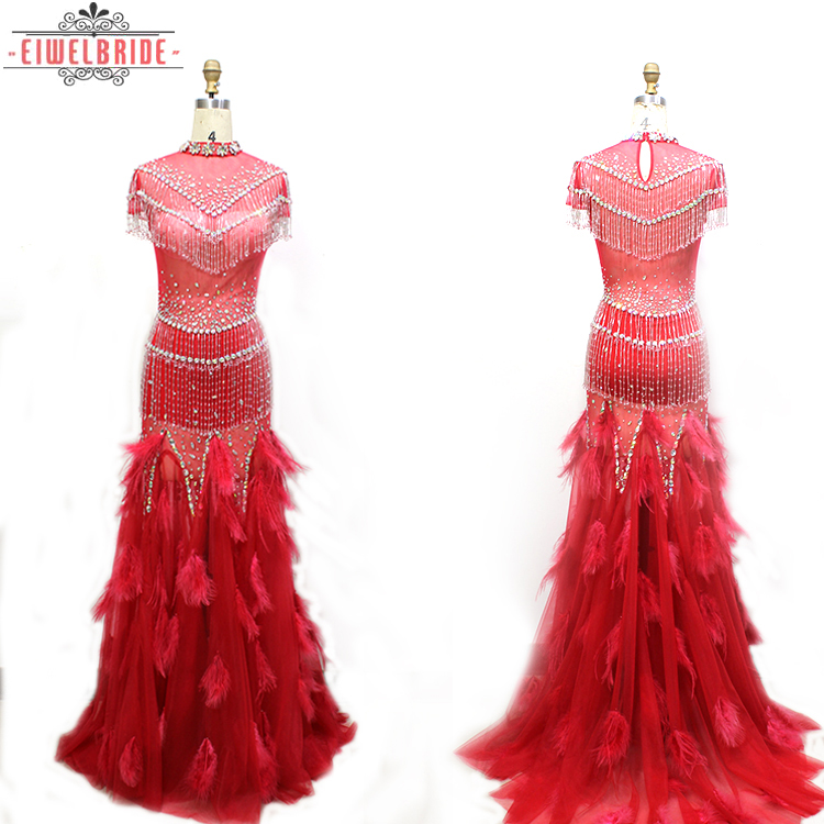 OEM Long Floor-length Beaded and Feather Red Sheath/Column Wedding Dress