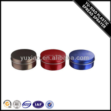 China wholesale market aluminum cosmetic jar