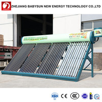 2016 hot sale Babysun new G4 compact low pressure solar thermal water heater system with 4 inner tank, solar collector price