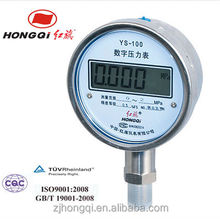 Hot selling high precision digital guage pressure manometer