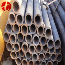 high quality good price DIN 17175 ST 45.8 carbon steel pipe