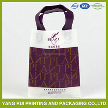 Ecofriendly 2016 new arrival popular custom pictures printing hot sale disposable stand up wine packaging gift tote bags
