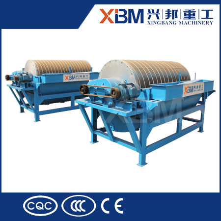 wet magnetic separation equipment / iron ore processing plant