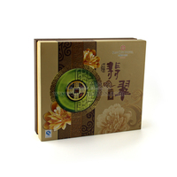 Mid Autumn Festival Packaging Paper Box