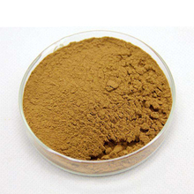 Best Price Marigold Flower Extract Lutein Powder