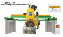 Granite bridge block stone cutting machine/ vertical blade and horizontal blade block saw machine QSDQ-1600