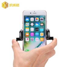 Easy to Assemble Multifunctional Mobile Phone Holder Stands For Car
