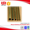70/30 seamless brass tubes C71500 seamless copper tubes
