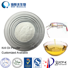Chinese Factory Supply Top Grade Krill Oil Powder
