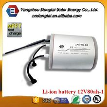 12v deep cycle battery LiFeO4 LFP battery 12V 80Ah /LYLIBR12V80B143