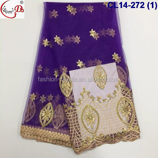 Good price CL14-272(1) purple french lace net lace fabric for Nigerian party or wedding dress