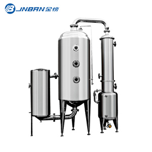 High efficient SUS304/316 vacuum decompression concentrator
