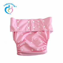 Reusable Waterproof Adult Diapers Free Adult Baby Diaper Sample